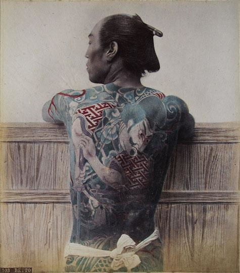 picture-of-a-tattooed-back-japan-1875